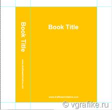 электронная книга шаблон