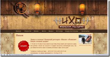 http___nihon-ryazan.ru_