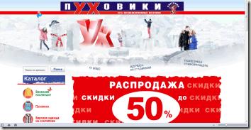 http___www.puhovik.ru