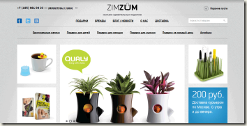 http___zimzum.ru