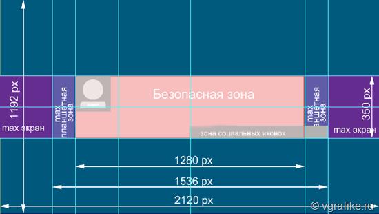 заготовка_шаблон_канала_youtube_2013