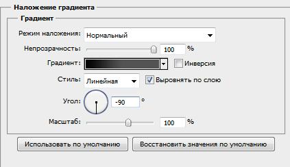градиент_кнопки