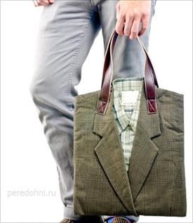 прикольная мужская сумка