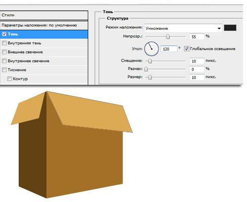 создание коробки файлов