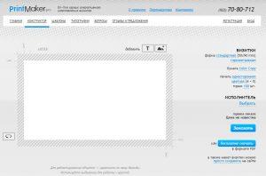 конструктор по созданию визиток онлайн
