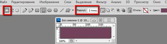 фигура_кнопки
