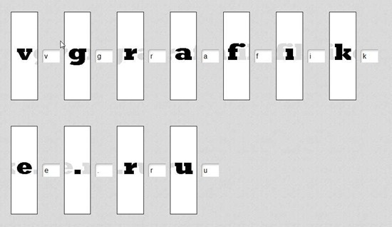 как подобрать шрифт по образцу - фото 11