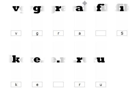 как подобрать шрифт по образцу - фото 4
