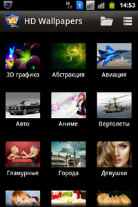 Обзор приложений: Обои для андроид