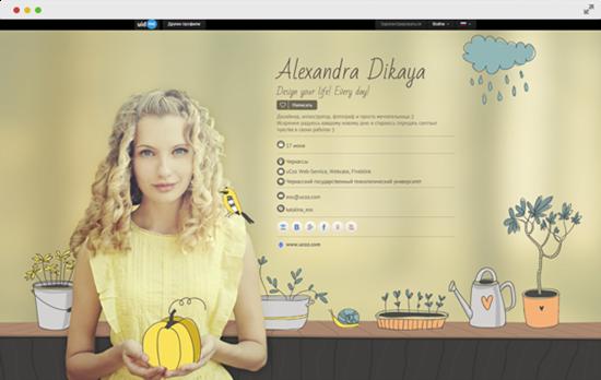uID профиль дизайн