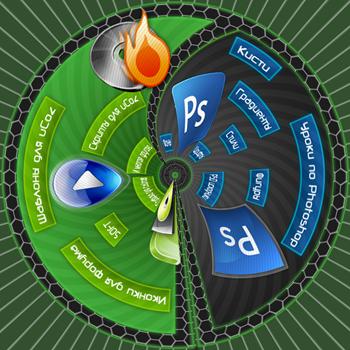 круговой логотип