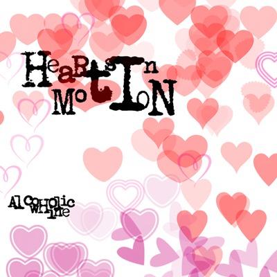 движение сердца
