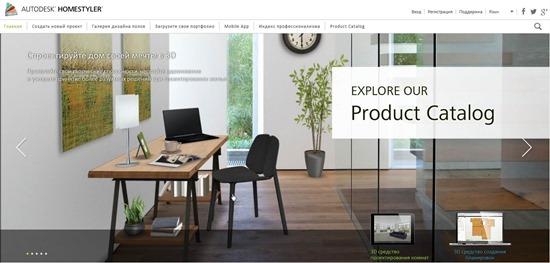 Домов программа онлайн проектирование