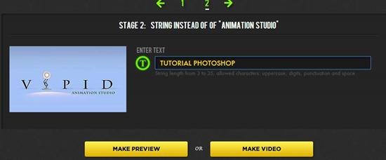 Как сделать видео заставку онлайн