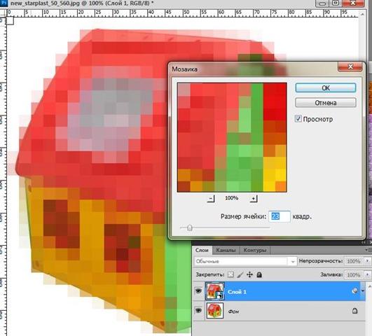 фильтр мозаика фотошоп