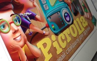 Picrolla–создавай слайдшоу для vk