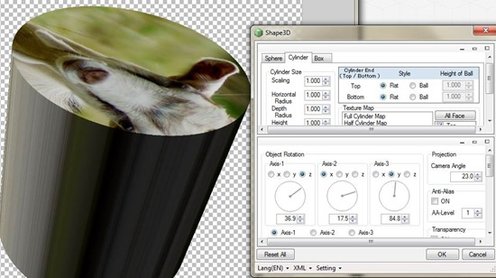 цилиндр в paint.net
