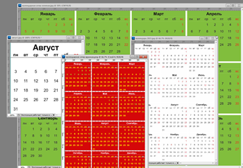 календарные сетки 2015 на русском