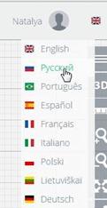 меняем язык сайта planner 5d на русский