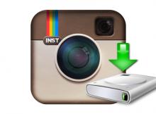 Как сохранить фото из instgram