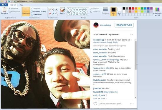 Как сохранить фото при помощи скриншота