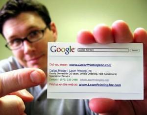 виитка поиск гугл