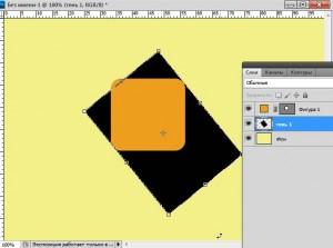 Как сделать иконку с длинной тенью