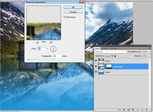 Создать отражение в воде фотошоп