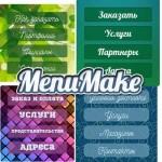 Menumake — генератор меню группы вконтакте