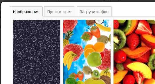 шаблоны меню группы vkontakte