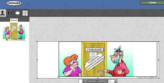 простой комикс сервис