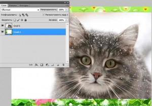 перемещение фотографии на верхний слой рамки фотошоп