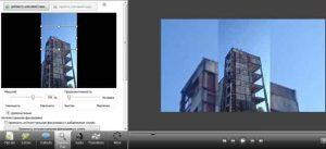 Изменить масштаб видео