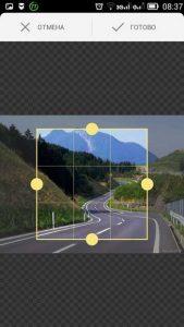 кадрирование фонового изображения для статуса