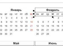 как сделать календарную сетку