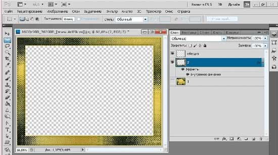 сохранение стеклянной рамки photoshop