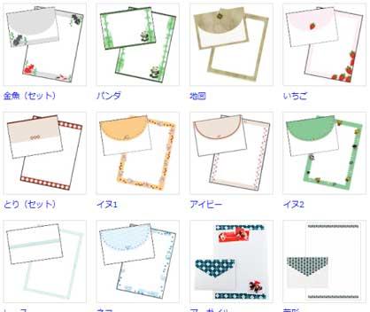 японские конверты