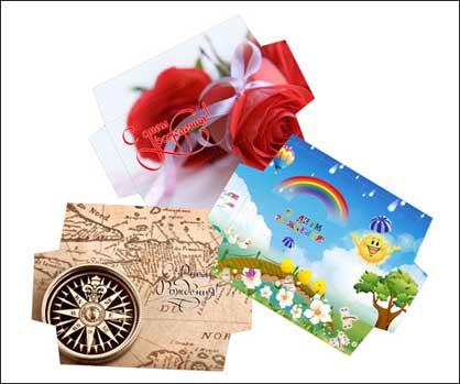 яркие почтовые конверты для денег