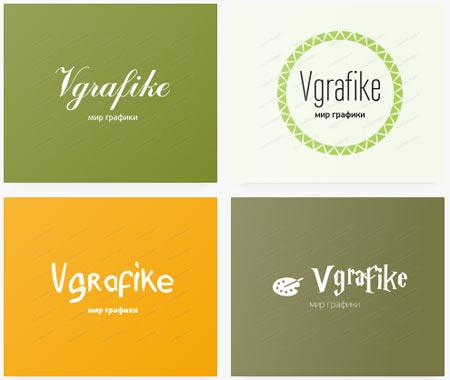 Варианты логотипа в генераторе