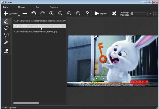 BatchInpaint пакетная обработка фото
