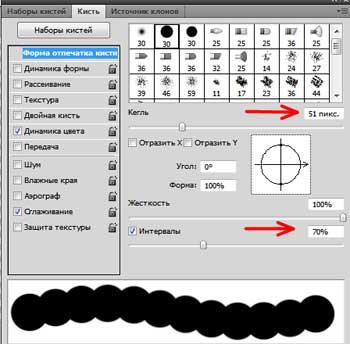 параметры кисти в фотошоп