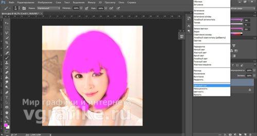 меняем цвет волос в фотошопе