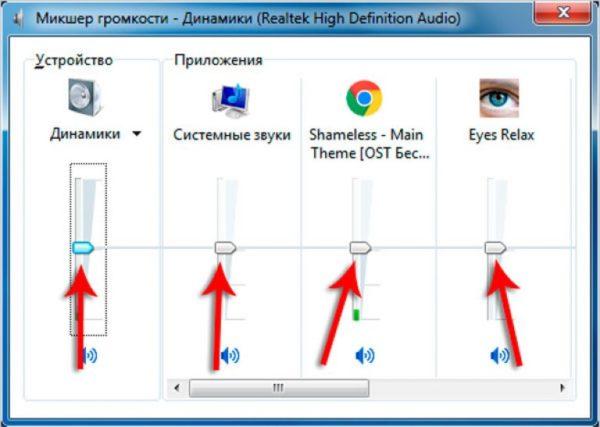 Почему пропадает звук на компьютере Windows 7