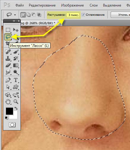 обработка носа