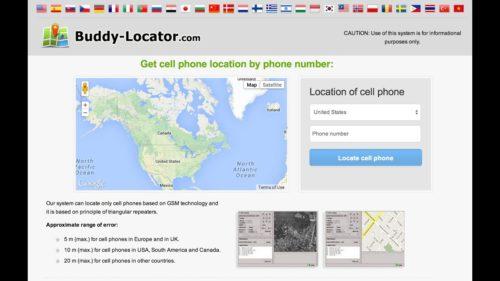 4 способа узнать, где находится человек по номеру телефона
