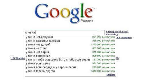 Ищем и удаляем файлы прослушки Google на смартфоне