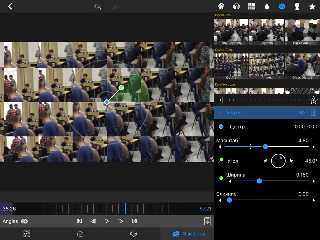 LumaFusion – обработка видео