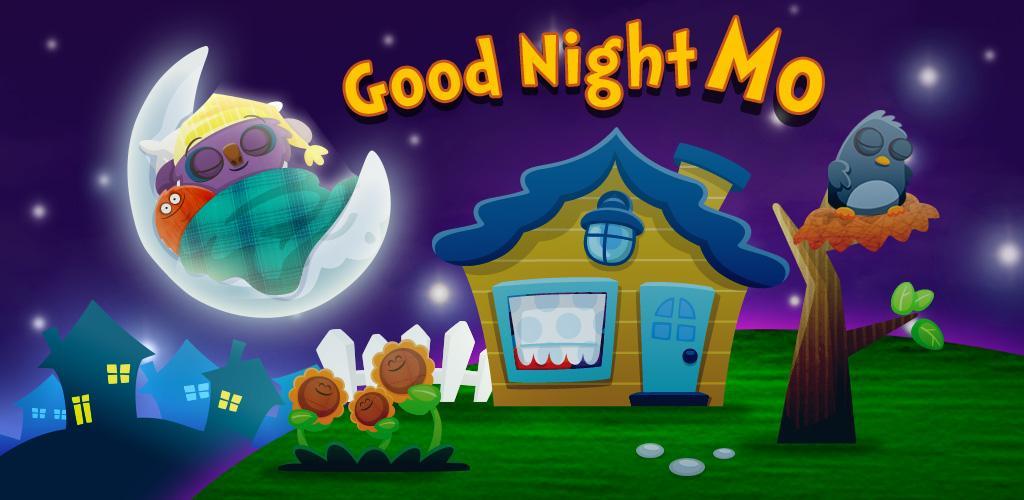 Сладких снов, крошка Мо