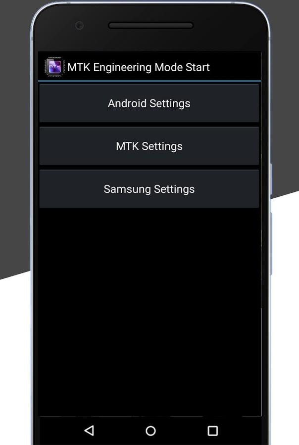 Простые способы усилить громкость динамиков на Android