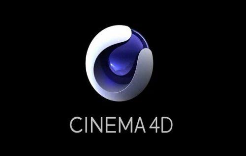 Скачать cinema 4d